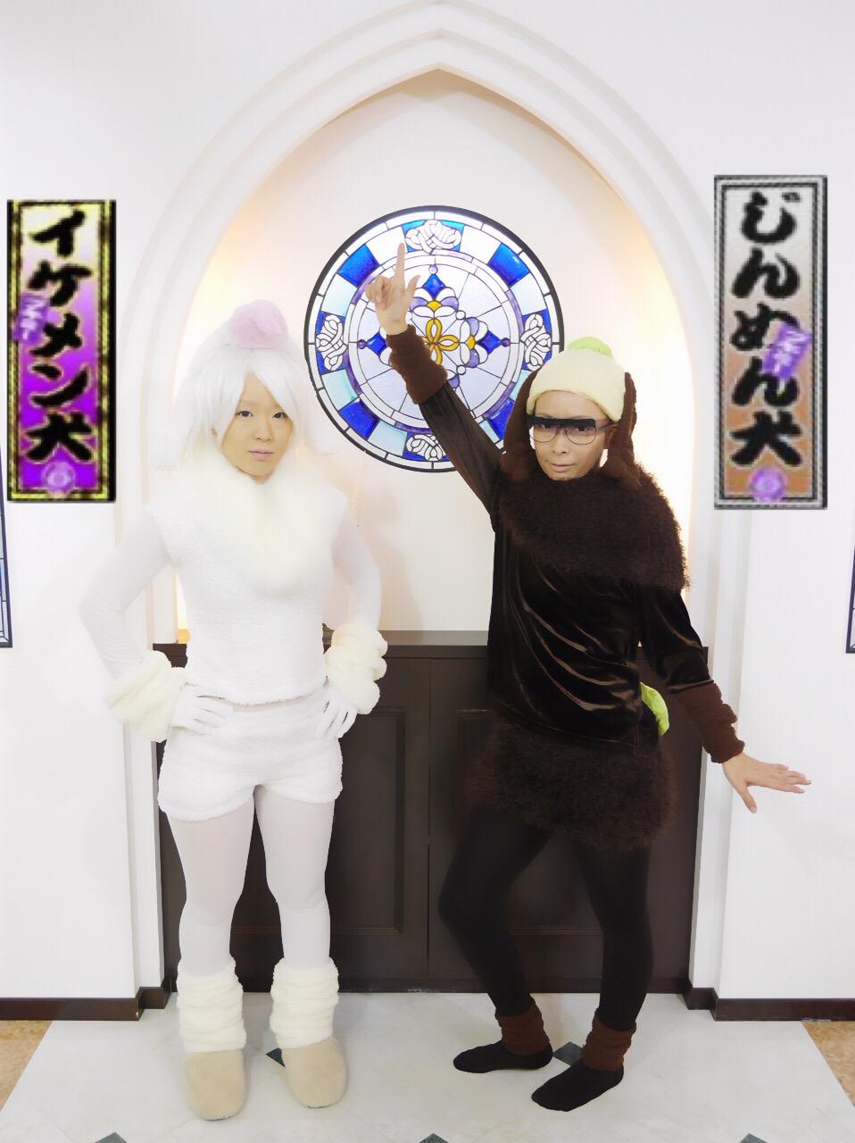 妖怪ウォッチ 人面犬 コスプレイヤーズアーカイブ